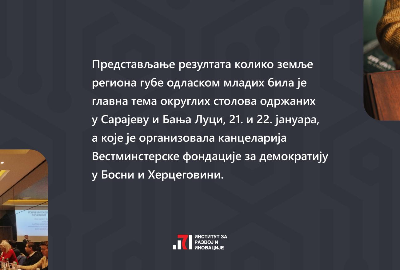 Vest-13_1