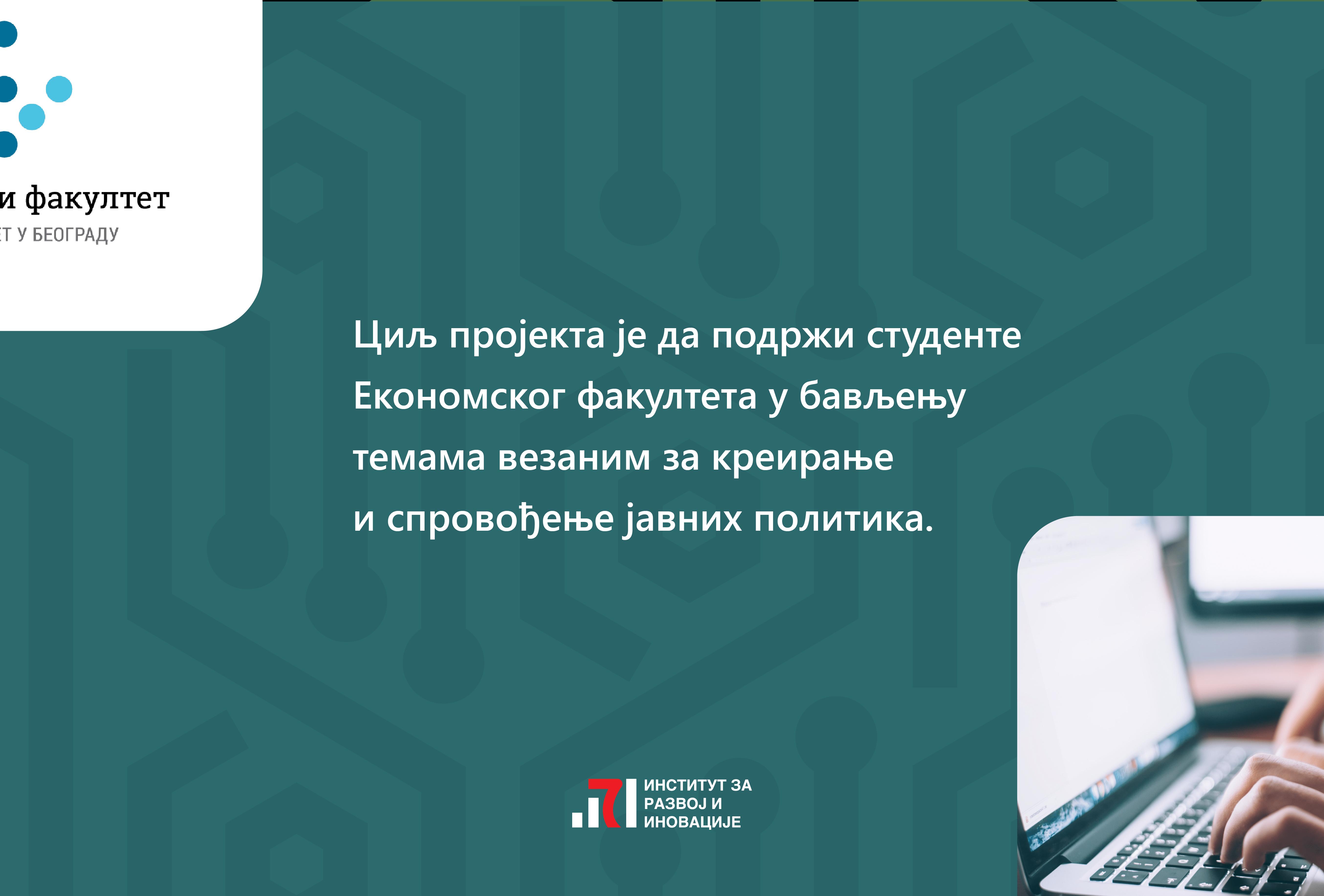 Projekat-03-min