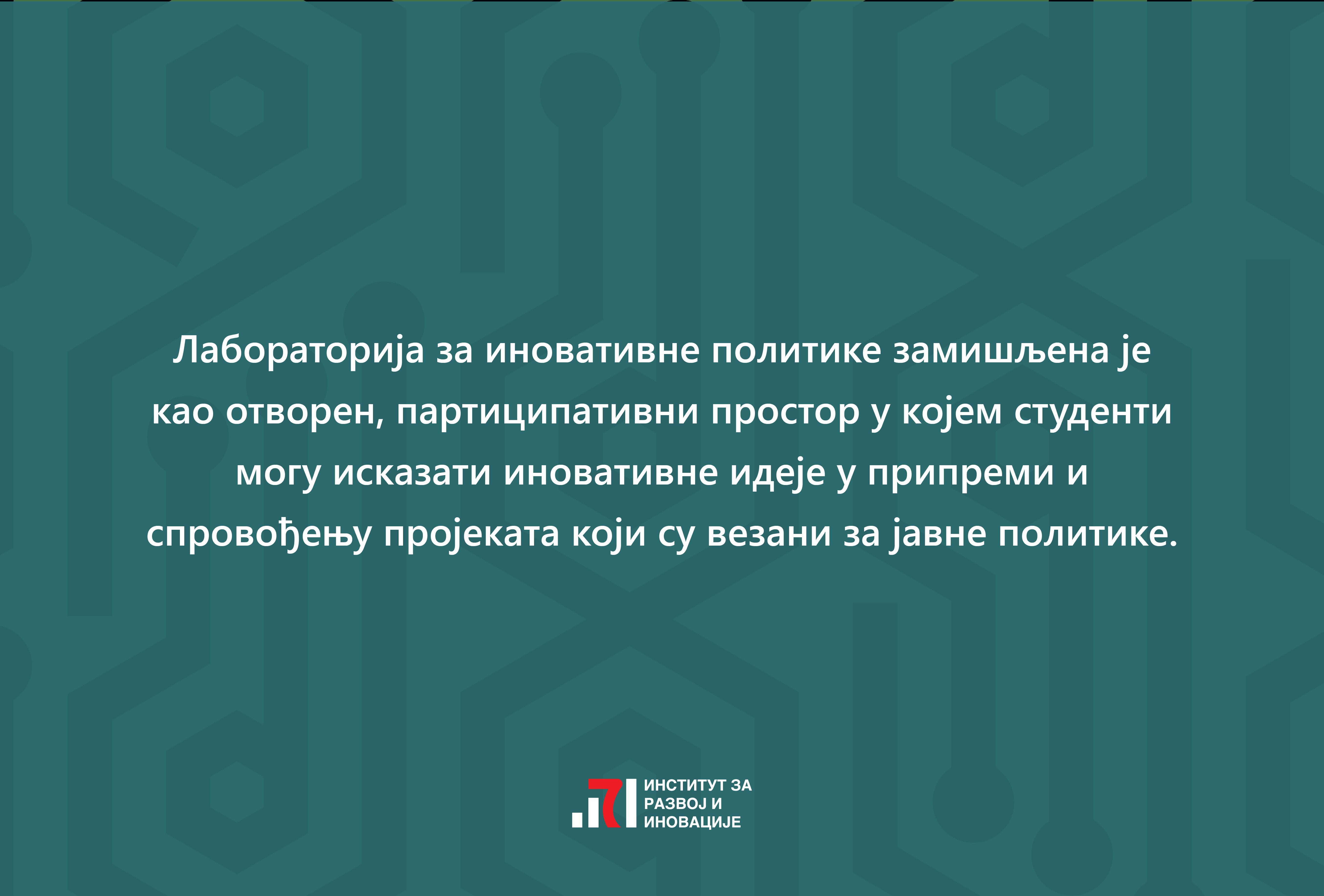 Projekat-06-min
