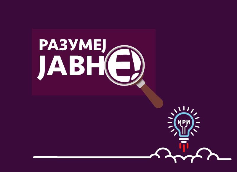 Projekat-javne-1