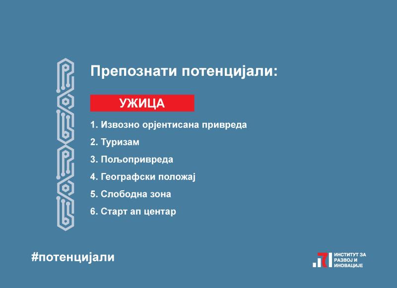Privredni-potencijali-11-JLS-8