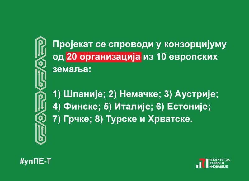 Projekat-upPE-T-3