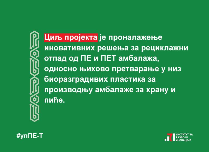 Projekat-upPE-T-4