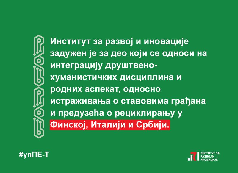 Projekat-upPE-T-5